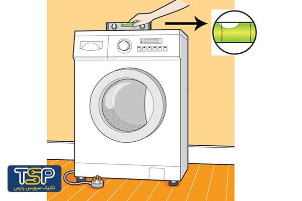 تراز ماشین لباسشویی