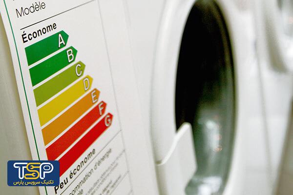 اطلاعات موجود در برچسب ماشین لباسشویی