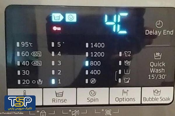 کد ارورهای ماشین لباسشویی بوش و رفع عیب آن