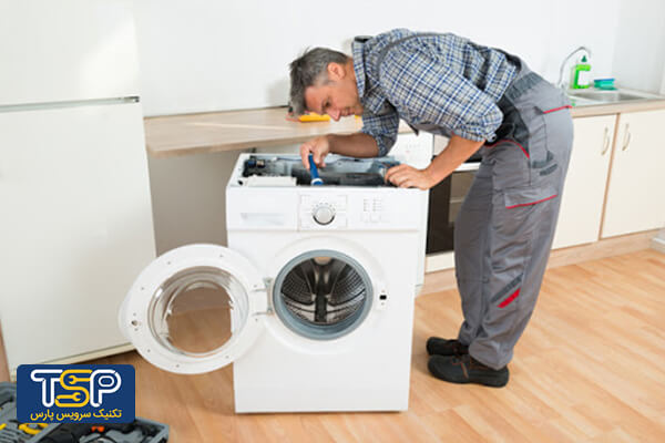 تعمیر لباسشویی آبسال