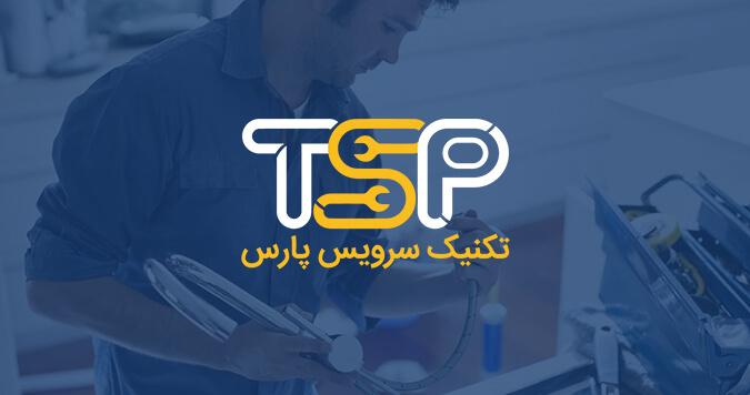تکنیک سرویس پارس