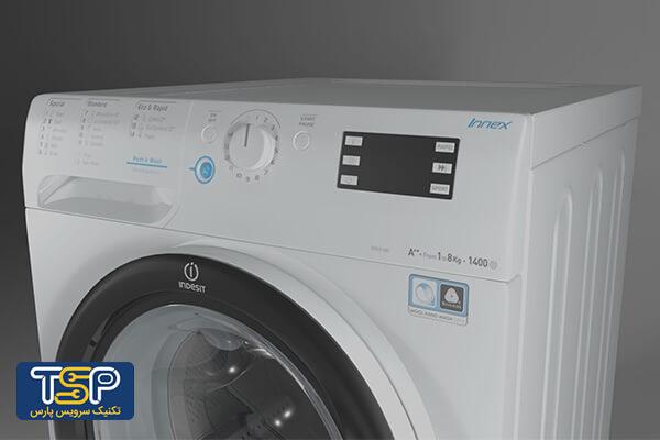 دلایل تخلیه نشدن آب ماشین لباسشویی