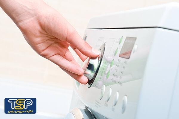 ریست کردن ماسین لباسشویی های بدون دکمه ریست