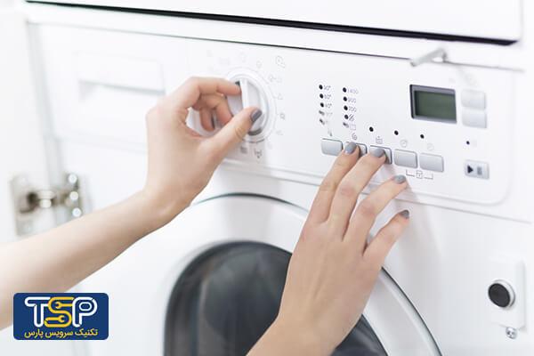 چه زمانی ماشین لباسشویی را ریست می کنیم