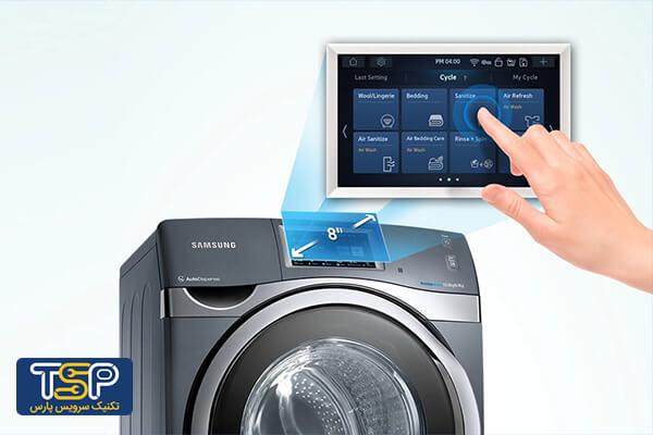 ویژگی های هوشمند ماشین های لباسشویی