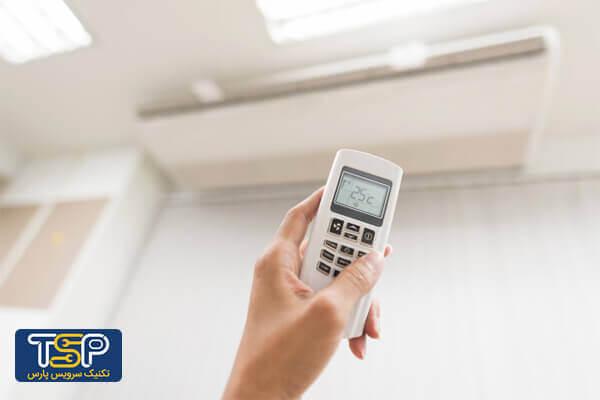 تنظیم دمای مناسب و مصرف بهینه انرژی در کولر گازی