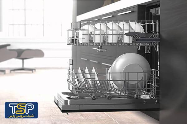 علت تمیز نشستن ماشین ظرفشویی چیست
