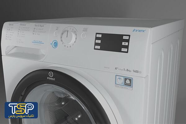 وجود مشکل در المنت یا هیتر ماشین لباسشویی